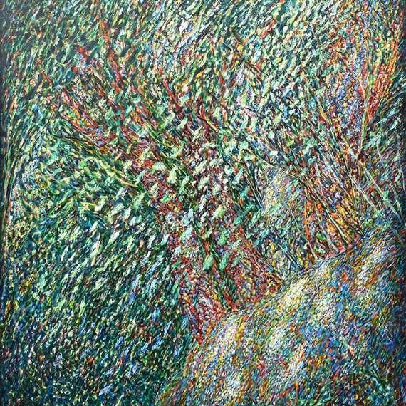 Arthur Holman 'Sun Spots'