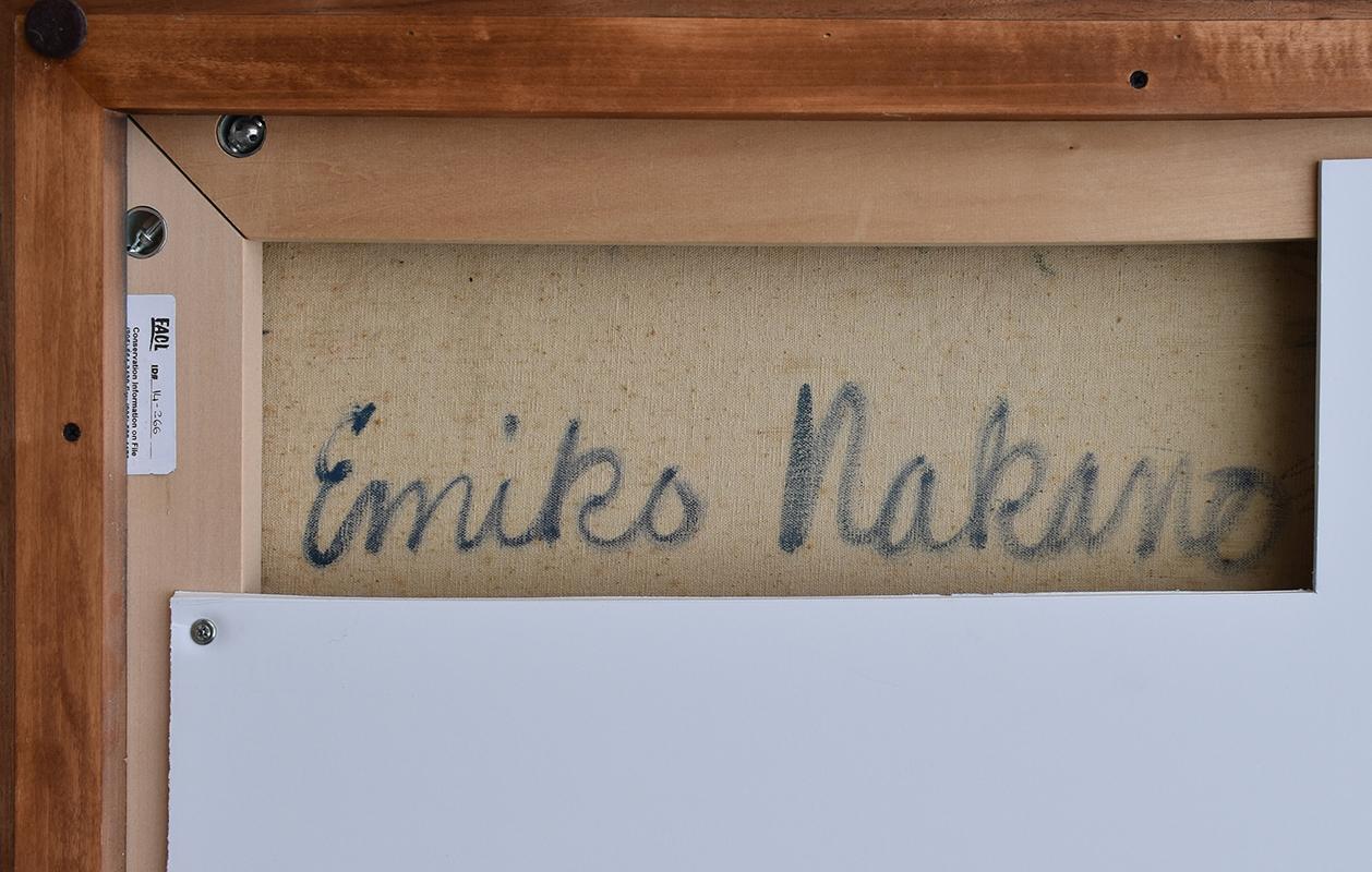 Emiko Nakano  artist signature