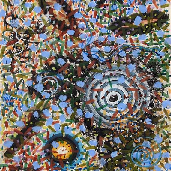 Gordon Onslow Ford 'We Tree'